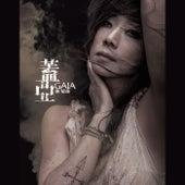 Gaia von Sandy Lam