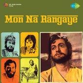 Mon Na Rangaye - Single by Sandhya Mukherjee