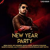 New Year Party de Various Artists