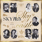SKY Castle (Original Television Soundtrack) van Various Artists