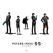 abnormalize - Remixed by Masayuki Nakano (PSYCHO-PASS SS OP Version) von Masayuki Nakano