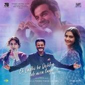 Ek Ladki Ko Dekha Toh Aisa Laga (Original Motion Picture Soundtrack) by Various Artists