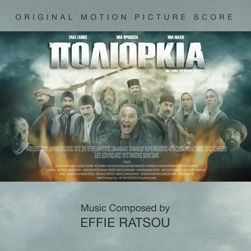 Poliorkia (Original Motion Picture Score) by Effie Ratsou