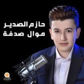 Mawal Sodfa de Hazem Alsadeer
