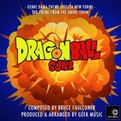 Dragon Ball Super - Genki Dama Theme (Vegeta New Form) - Main Theme by Geek Music