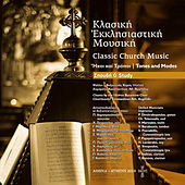 Classic Church Music - Study 6 by TROPOS Byzantine Choir