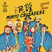 Echoes of Japan (エコーズ・オブ・ジャパン) von Minyo Crusaders