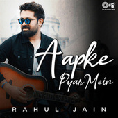 Aapke Pyar Mein by Rahul Jain
