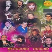 Melosovo poselo von Various Artists