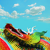 Dragones Y Otras Cosas von Guillermo Miranda