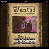 Wanted by Mars