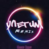 Улетим (Remix) by Magomed Kerimov