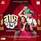 Baccha Shoshur (Original Motion Picture Soundtrack) de Various Artists