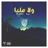 Wla 3alia (feat. Mvrs) by El Timba