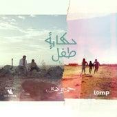 Hekayet Tefl by Hamza Namira