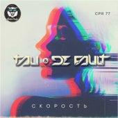 Скорость by Tali (Latin)