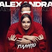 Плавно von Alexandra