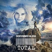 Сконтачимся на небе (Из к/ф «Потерянный остров») by Total