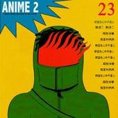 Anime 2 by Choo Jackson