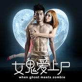 When Ghost Meets Zombie (Original Motion Picture Soundtrack) de Various Artists