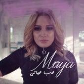 Hob Hyeti by Maya