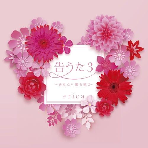 Kokuuta 3 -Anatae Okuru Uta 2- by Erica