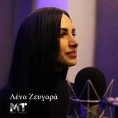 Lena Zevgara (Λένα Ζευγαρά):