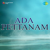 Ada Pettanam (Original Motion Picture Soundtrack) de Various Artists