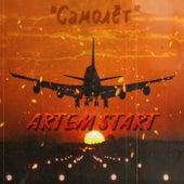 Самолёт de Artem Start