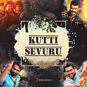 Kutti Sevuru by Various Artists