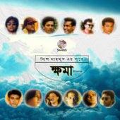 Khoma de Various Artists