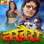 Lakhaira by Various Artists