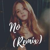 No (Remix) [feat. CLC] de DJ Manox