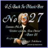 Cantata No. 91, 'Gelobet seist du, Jesu Christ'', BWV 91 de Shinji Ishihara