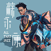 All That Jazz by William So