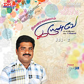 Ninaivellam Yesuve, Vol. 2 by Various Artists