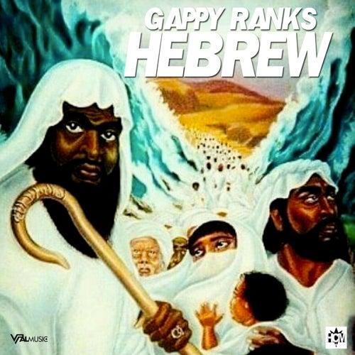 Hebrew by Gappy Ranks