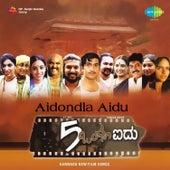 Aidondla Aidu (Original Motion Picture Soundtrack) by Various Artists
