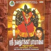 Sri Nava Dhuraga Pamalai de Various Artists