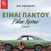 Eimai Padou (Petros Karras Remix) by REC (GR)