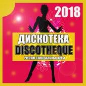 Дискотека: Русские танцевальные хиты de Various Artists