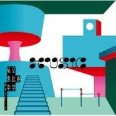 MUSiC by Shiritsu Ebisu Chugaku