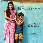 Mere Pyare Prime Minister (Original Motion Picture Soundtrack) by Shankar-Ehsaan-Loy