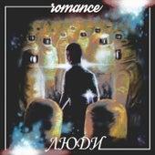 Люди von Romance (Electronica)