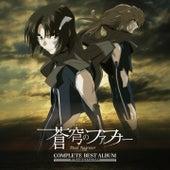 Sōkyū no Fafner (Complete Best Album) de Angela