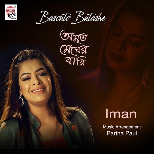 Amrito Megher Bari - Single by Iman Chakraborty