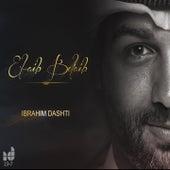 Elaib Belaib by Ibrahim Dashti