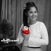 Pyit Tine Htaung von Ni Ni Khin Zaw