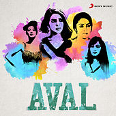 Aval by Various Artists