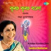 Krishna Krishna Balo by Sandhya Mukherjee